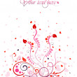 Beautiful valentine card — Stock Vector #1954321