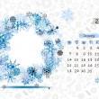 Vector calendar 2013, january. Frame with place for your text or photo — Stock Vector