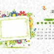 Vector calendar 2013, april. Frame with place for your text or photo — Stock Vector