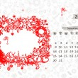 Vector calendar 2013, december. Frame with place for your text or photo — Stock Vector