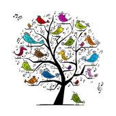 あなたの設計のための鳥のさえずりで面白いツリー — ストックベクタ
