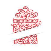 Cartolina con scatola regalo stilizzato per il vostro disegno — Vettoriale Stock
