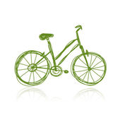 Bicycle green sketch for your design — Stock Vector