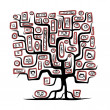 Family tree sketch with portraits for your design — Imagen vectorial