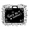School bag sketch for your design — Stock Vector