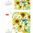 Floral calendar 2014, . Design for two size of paper — Stock Vector