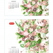 Floral calendar 2014, september. Design for two size of paper — Stock Vector