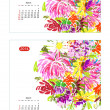 Floral calendar 2014, march — Stock Vector