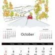 Calendar 2014, october. Streets of the city, sketch for your design — Stock Vector