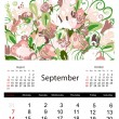 Floral calendar 2014, september — Stock Vector