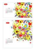 çiçek takvim 2014, haziran. i̇ki kağıt boyutu için tasarım — Stok Vektör