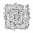 Floral ornament, hand drawn sketch for your design — 图库矢量图片