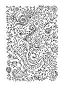 Floral ornament, hand drawn sketch for your design — Stock Vector