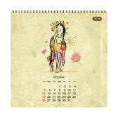 Calendar 2014, october. Art horses for your design — Stock Vector