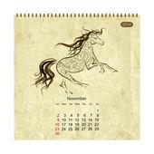 Calendar 2014, november. Art horses for your design — Vector de stock