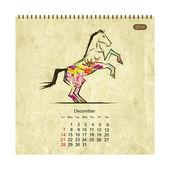 Calendario 2014, diciembre. caballos de arte para su diseño — Vector de stock