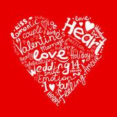 Valentijn hart schets voor uw ontwerp — Stockvector