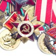 Stock Photo: Order of Soviet Union