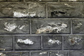 Natural pattern of a stone wall — Stock Photo