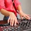 Stock Photo: Dj mixer