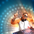 Dj and mixer - Stock Photo