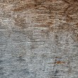 Texture of old wooden wall - Stock Photo