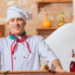 Young male cook — Stock Photo