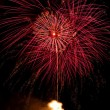 Stock Photo: Brightly colorful fireworks