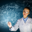Stock Photo: young researcher
