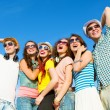 Group of young people — Foto Stock