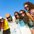 Group of young people — Stock Photo #31100729