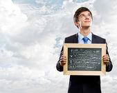 ビジネス戦略 — ストック写真
