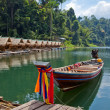 Bamboo huts floating in a Thai village - Stock Photo