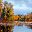 Stock Photo: Autumn Evening on the River