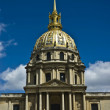 Hotel National des Invalides — Stock Photo