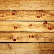 Texture - old wooden boards — Stock Photo