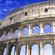 Coliseum, Rome — Stock Photo #26752757
