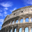 Coliseum, Rome — Stock Photo