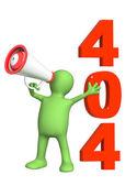 Error 404 — Stock Photo