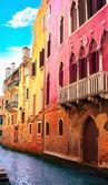 Venice street — Stock Photo