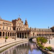 Plaza de Espana, Sevilla — Stock Photo