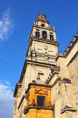 Great Mosque, bell tower, Cordoba, Spain — Stock Photo