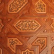 Antique carved wooden ornament in Alhambra, Spain — Stock Photo
