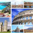 Famous places of Italy — Stock Photo #37422487