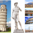 Famous places of Italy — Stock Photo #37422625