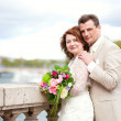 Happy just married couple outdoors — Stock Photo