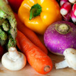 Fresh vegetables ready for cooking — Foto de Stock