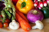 Fresh vegetables ready for cooking — Stock Photo