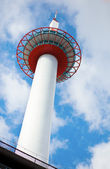 Observation tower in Kyoto, located in front of the main railway — Stock Photo
