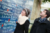 Couple near the I Love You wall in Paris — Stock Photo